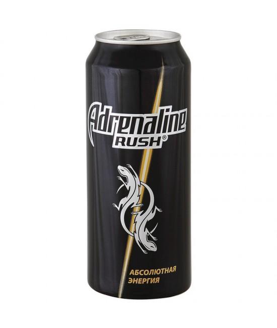 Adrinaline Rush